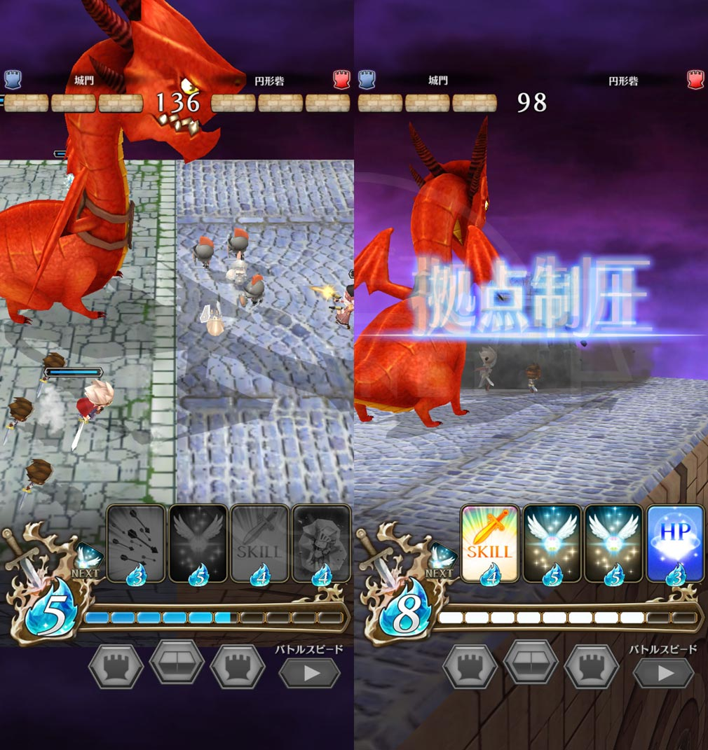ドラゴン&コロニーズ(ドラコロ) 巨獣バトルスクリーンショット