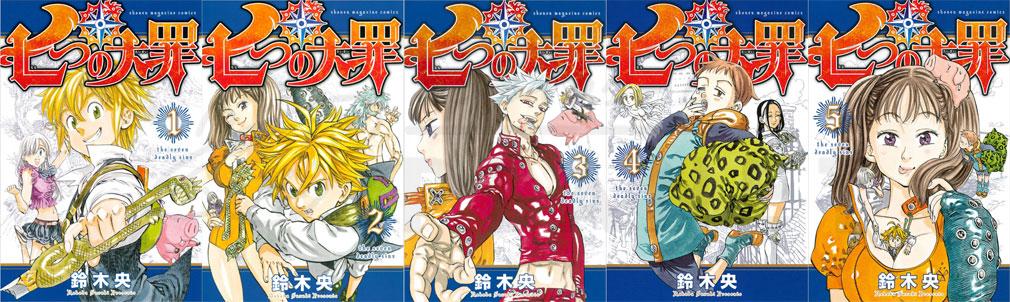 七つの大罪 コミック1-5巻紹介イメージ