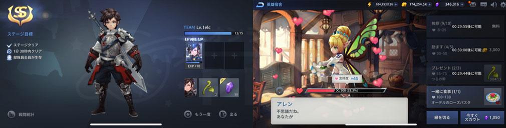 エルクロニクル(ELCHRONICLE)エルクロ 英雄の紹介内容やオリジナルサウンド確認高感度上昇スクリーンショット