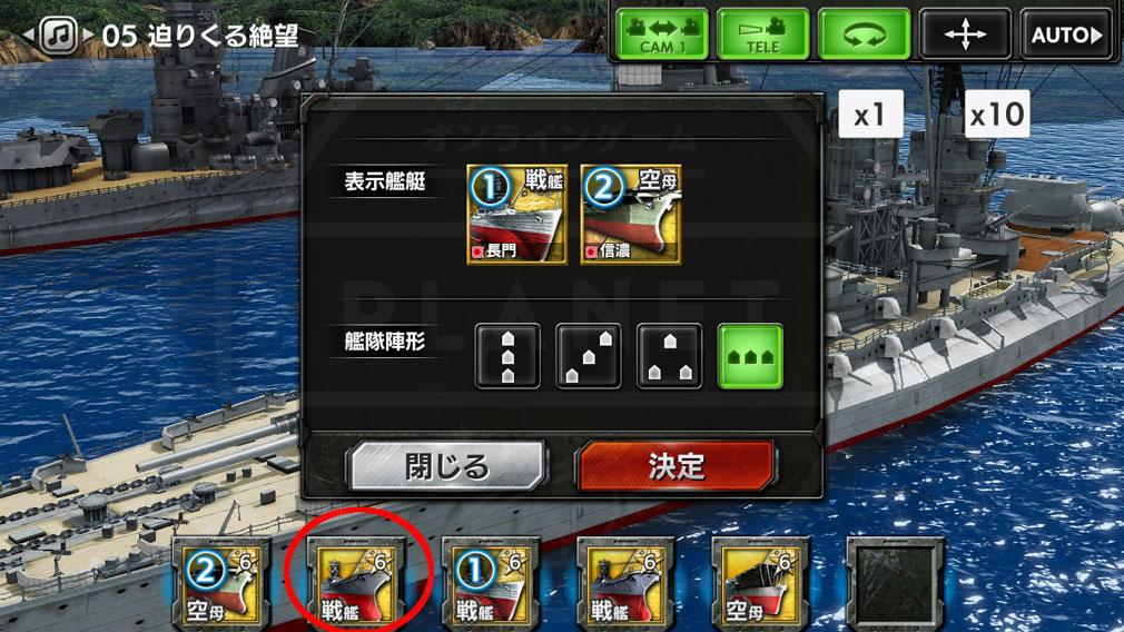 蒼焔の艦隊 (そうえん) HOME画面&撮影モードスクリーンショット