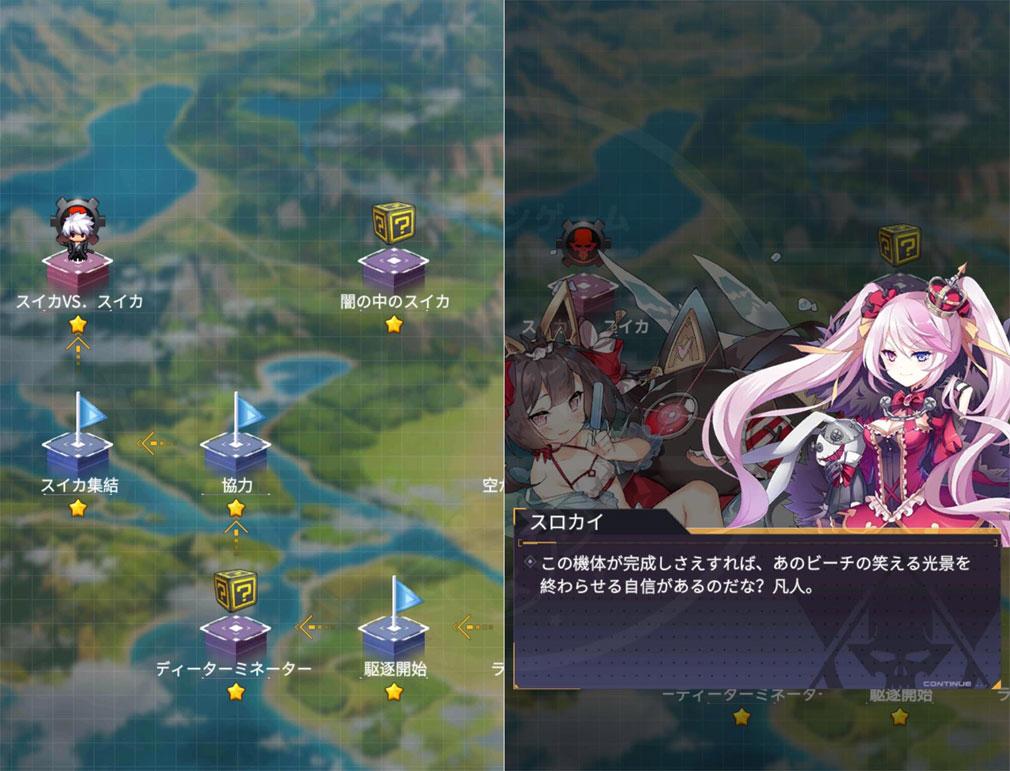 機動戦隊アイアンサーガ(アイサガ) 期間限定イベントスクリーンショット