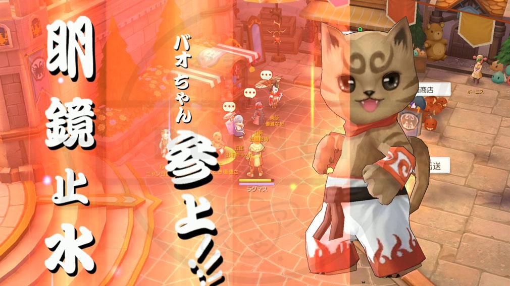 ラグナロク マスターズ(ラグマス) 傭兵猫『波王』スクリーンショット