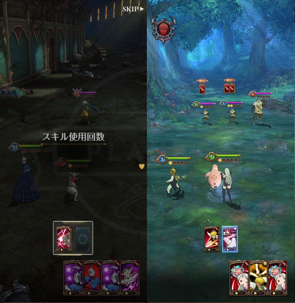 七つの大罪 光と闇の交戦:グランドクロス (グラクロ) ターン制バトル、スキルカード選択スクリーンショット