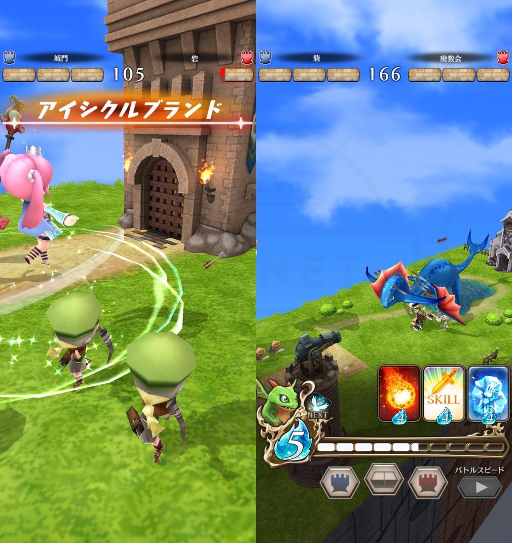 ドラゴン&コロニーズ(ドラコロ) 兵士スキル、巨獣バトルスクリーンショット