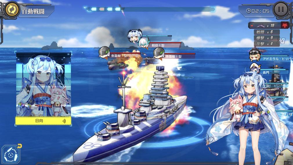 ガーディアンプロジェクト(守護プロ) 海上バトルスクリーンショット