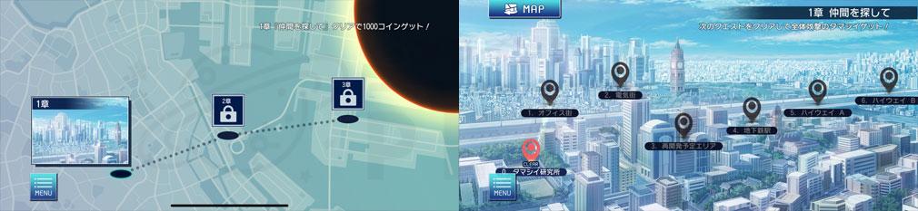 AFTERLOST 消滅都市 バトルマップ、バトルステージスクリーンショット