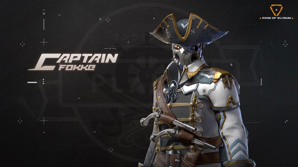 Ring of Elysium (ROE) キャプテン フォック(Captain Fokke)新スキン紹介イメージ