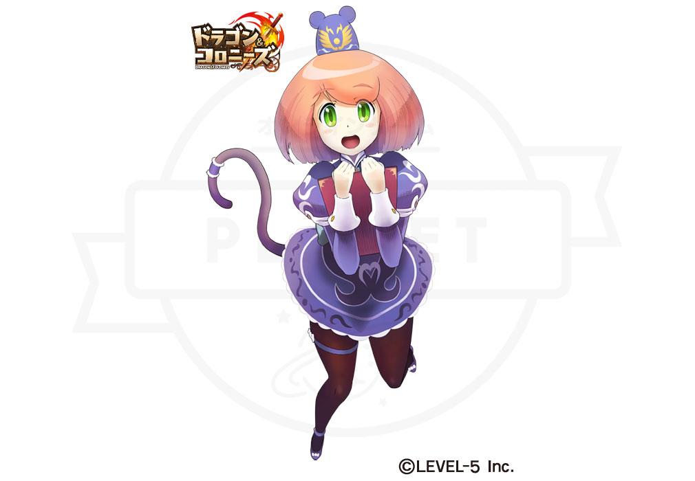 ドラゴン&コロニーズ(ドラコロ) キャラクター『秘書』紹介イメージ