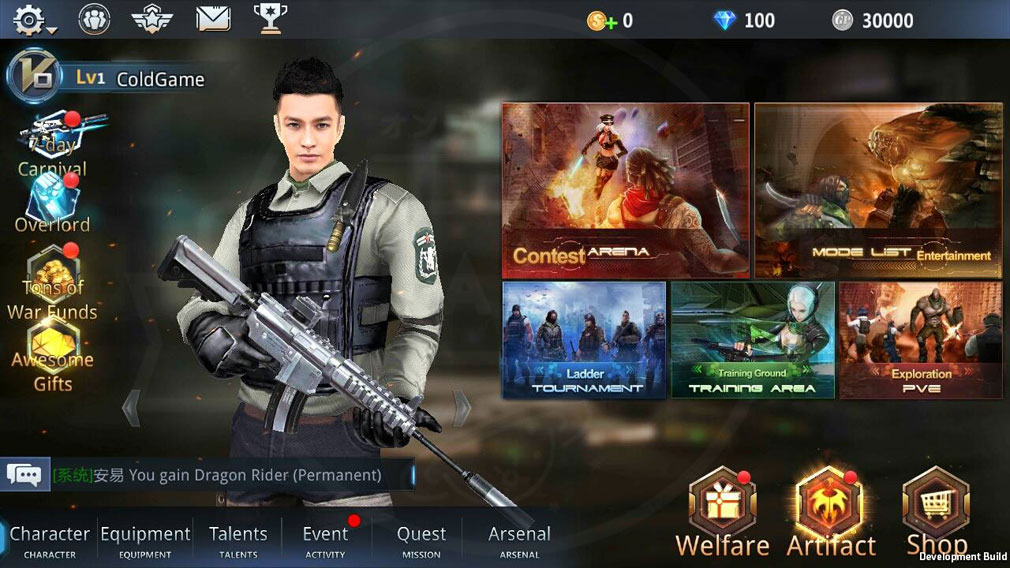 Battle Teams ホーム画面スクリーンショット