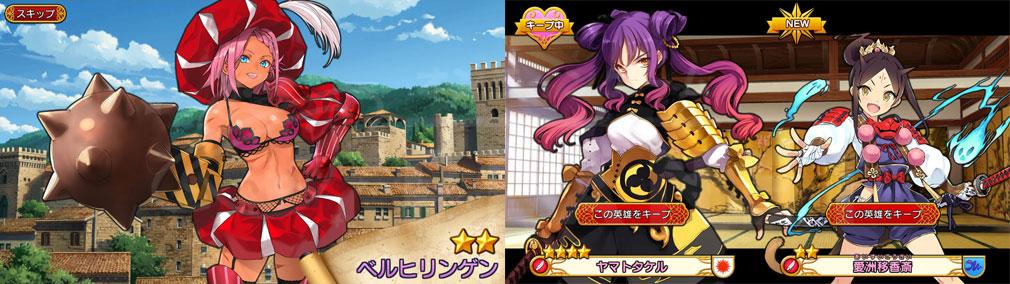 英雄戦姫WW(ウォー・ワンダー) キャラクター獲得、キャラ選択スクリーンショット
