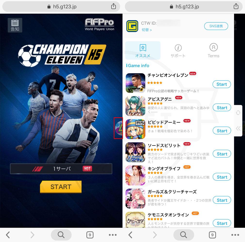 チャンピオンイレブン スマホ版の配信元CTWトップページ、ログイン画面スクリーンショット