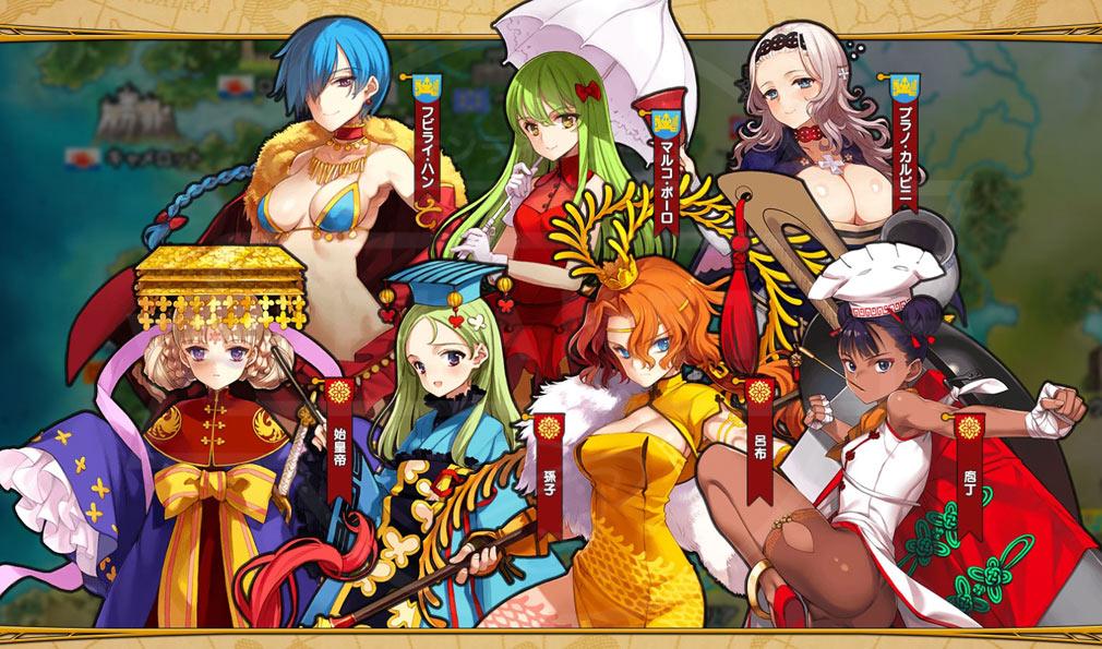 英雄戦姫WW(ウォー・ワンダー) キャラクター所属国『大華帝国、モンゴル』紹介イメージ