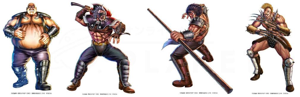 北斗の拳 LEGENDS ReVIVE(北斗リバイブ) キャラクター『ハート、スペード、ダイヤ、クラブ』紹介イメージ