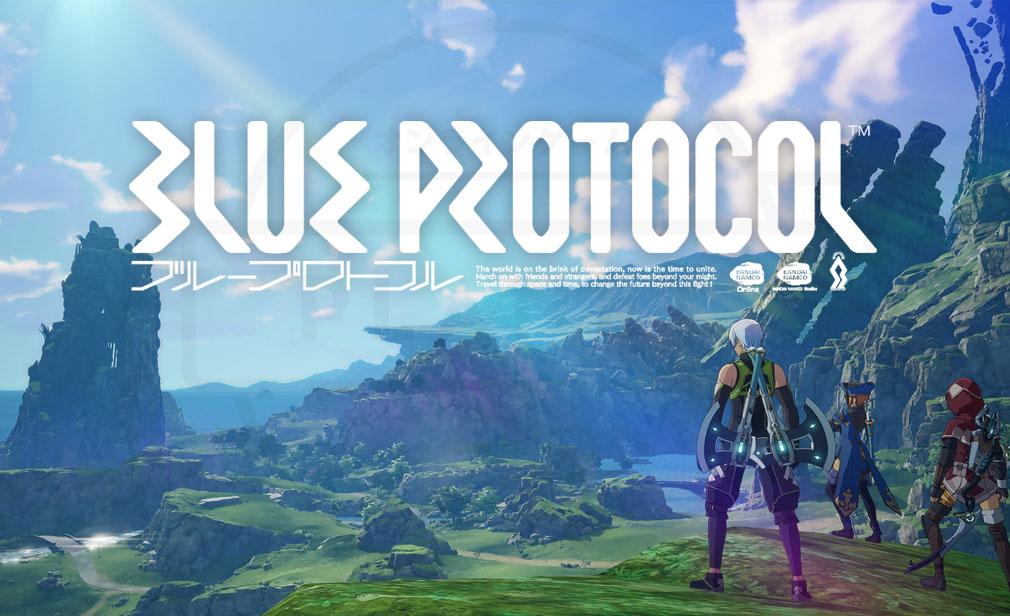 BLUE PROTOCOL(ブループロトコル)ブルプロ キービジュアル