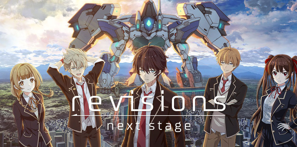 revisions next stage(リヴィジョンズ ネクストステージ)リヴィネク メインイメージ