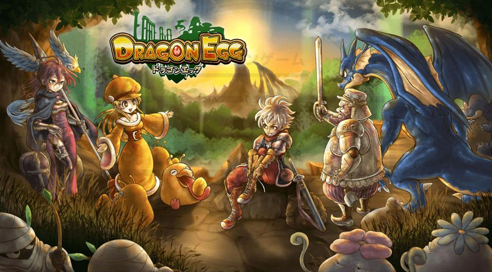 ドラゴンエッグ 仲間との出会い(ドラエグ) メインイメージ