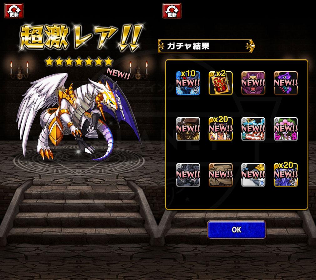 ドラゴンエッグ 仲間との出会い(ドラエグ) ガチャから獲得したドラゴン、モンスターキャラスクリーンショット