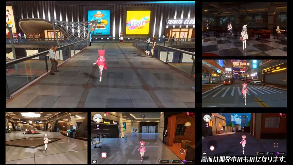 VGAME 色々なエリアの探索スクリーンショット