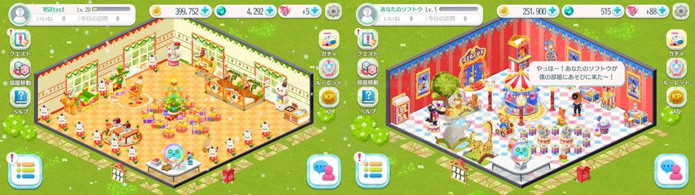 マイスウィートルーム おしゃれな部屋のコーディネート マイルームテーマ『クリスマス』、『サーカス』スクリーンショット