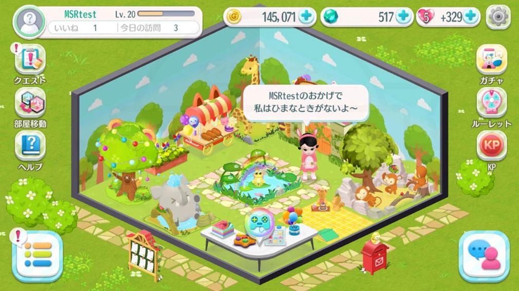 マイスウィートルーム おしゃれな部屋のコーディネート マイルームテーマ『動物園』スクリーンショット