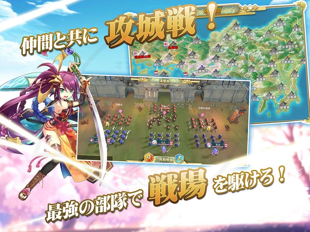戦国少女 戦場に舞う姫たち 『攻城戦』紹介イメージ