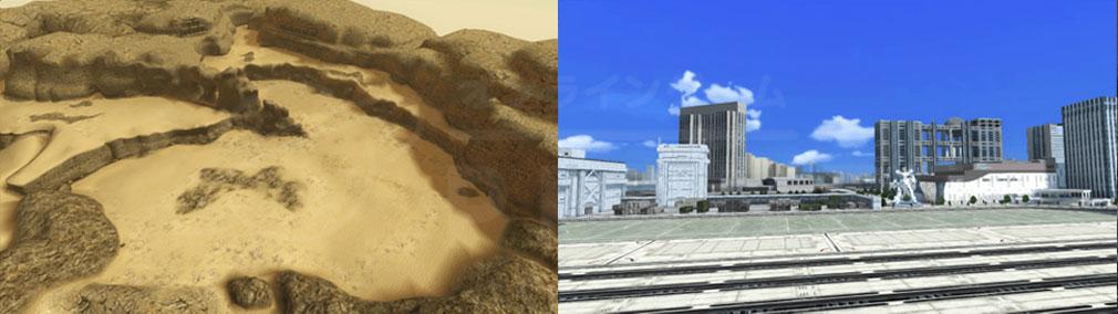ガンダムブレイカーモバイル(ガンブレ) 戦場ステージ紹介イメージ