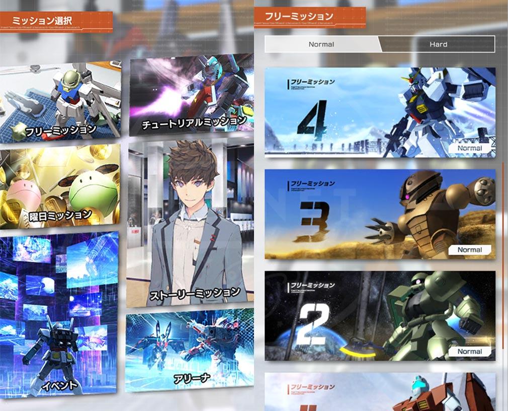 ガンダムブレイカーモバイル(ガンブレ) 様々な『ミッション』紹介イメージ、フリーミッションスクリーンショット
