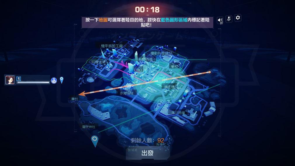 機動都市X 戦場マップスクリーンショット
