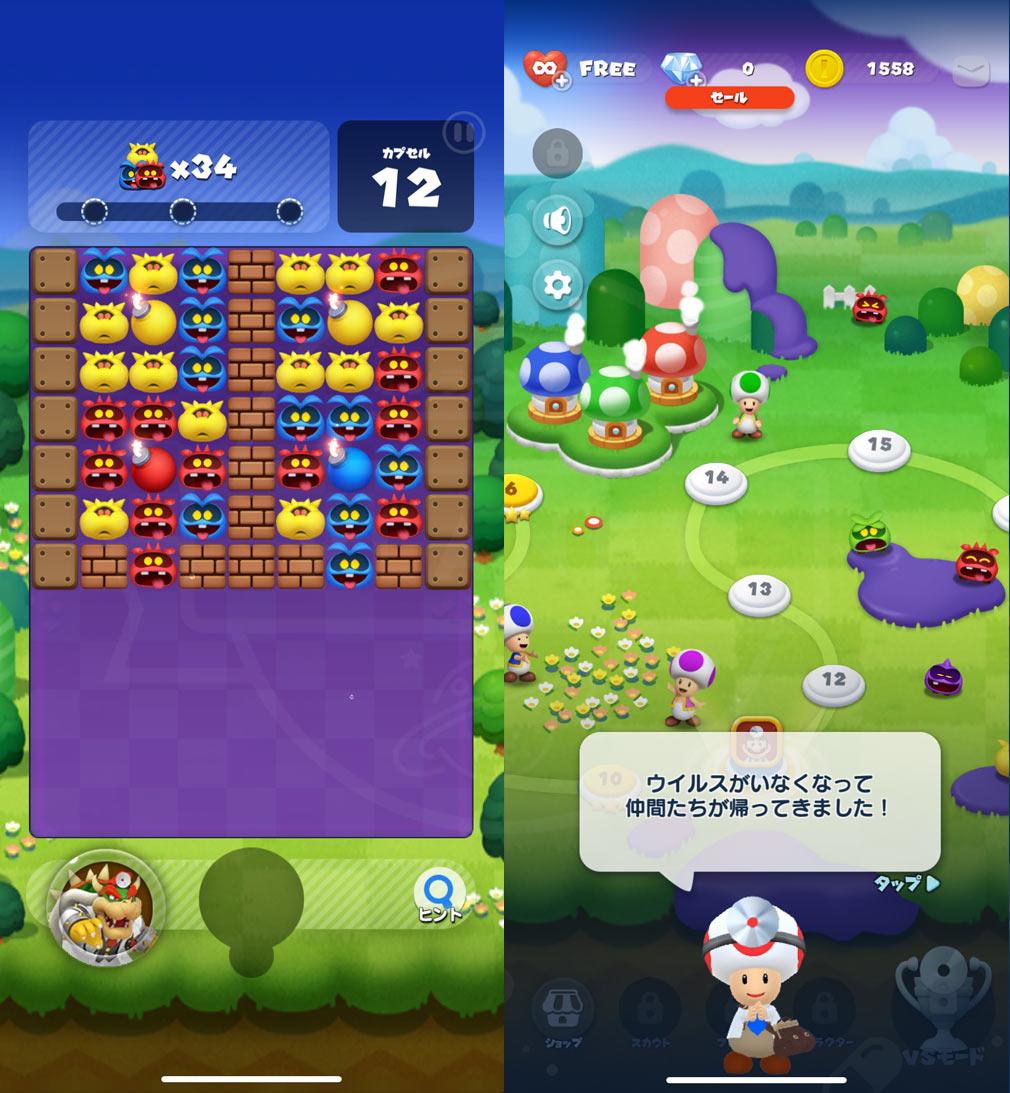 ドクターマリオ ワールド(Dr. Mario World) ステージ攻略、ワールド攻略スクリーンショット