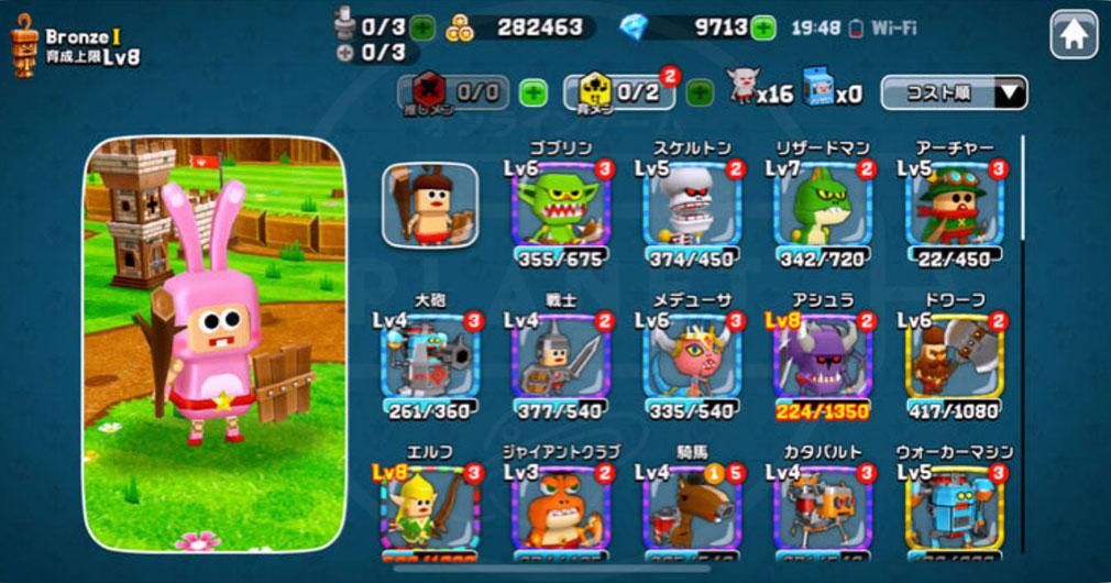 GUNBIT(ガンビット) キャラクター一覧スクリーンショット