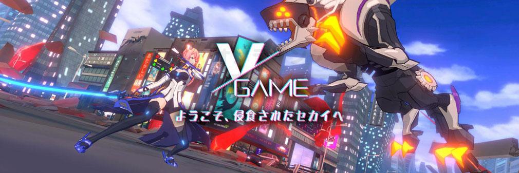 VGAME フッターイメージ
