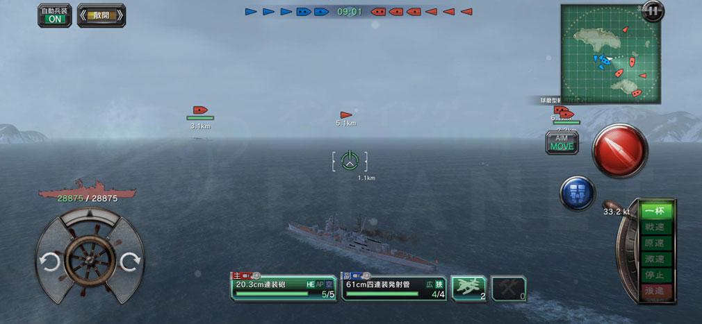 艦つく Warship Craft 時間帯と天候がわかるスクリーンショット
