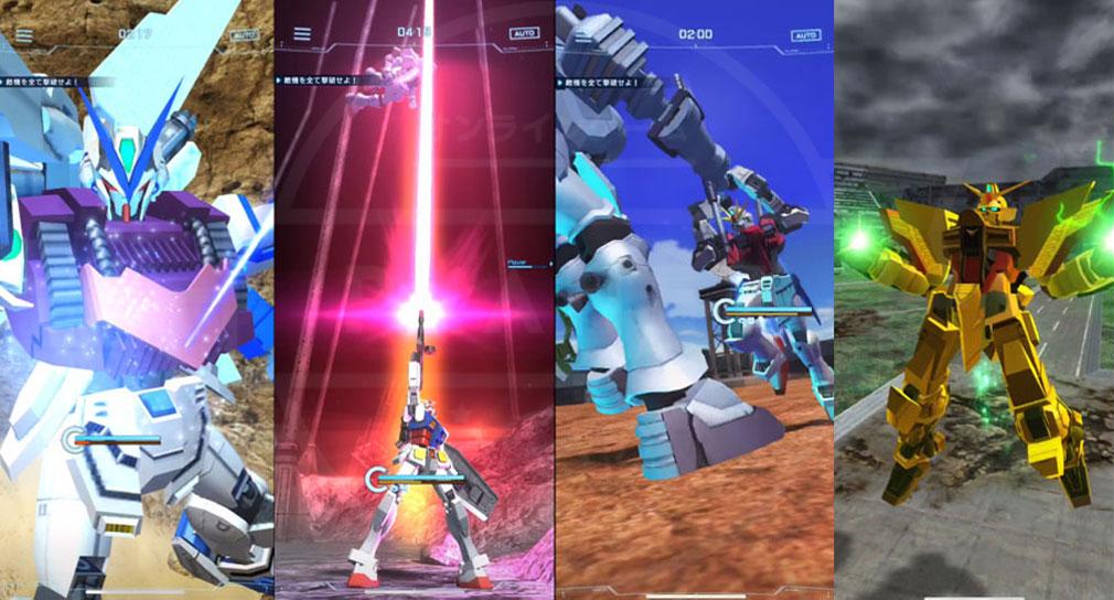 ガンダムブレイカーモバイル(ガンブレ) パーツ毎の様々な技『EXskill(必殺技)』スクリーンショット