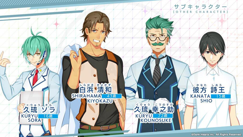 ヒーロー'sパーク(ヒロパ) サブキャラクターイメージ