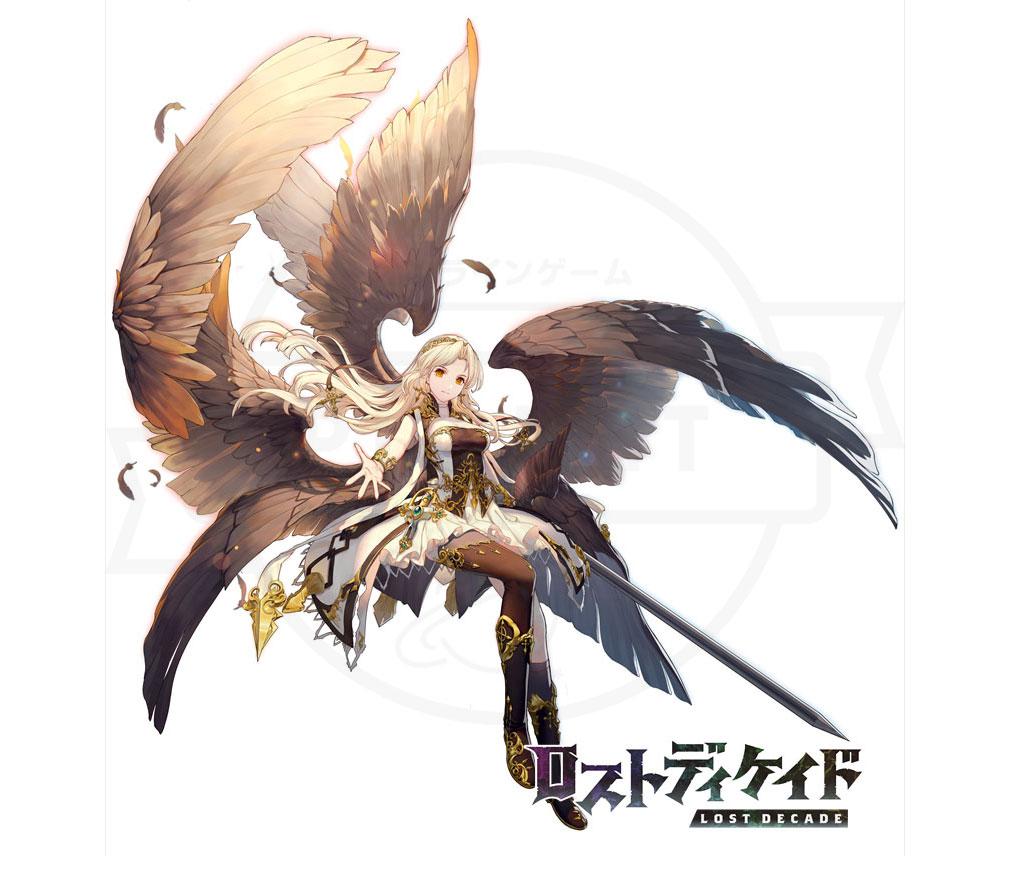 ロストディケイド ★3『守護天使 フェル』紹介イメージ