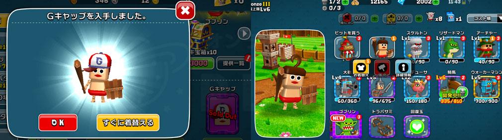 GUNBIT(ガンビット) アバター獲得、着せ替えスクリーンショット