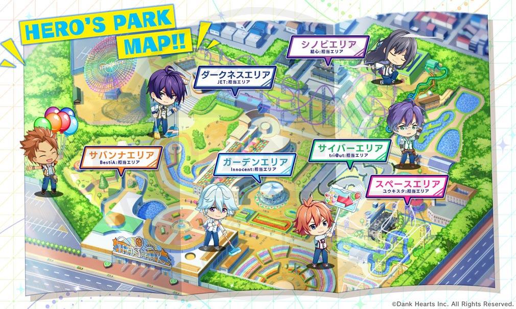 ヒーロー'sパーク(ヒロパ) 『遊園地MAP』紹介イメージ