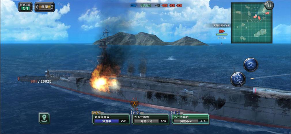 艦つく Warship Craft 空母火災のバトルスクリーンショット