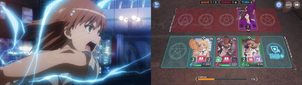 とある魔術の禁書目録 幻想収束(イマジナリーフェスト)とあるIF シナリオアニメーション、バトルスクリーンショット