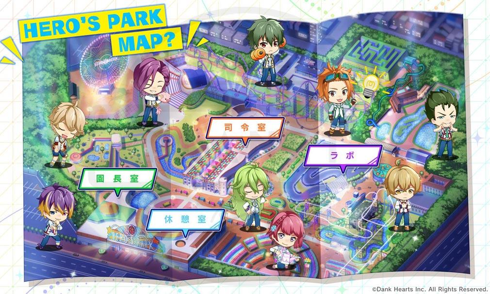 ヒーロー'sパーク(ヒロパ) 遊園地MAPの『ヒーロー施設』紹介イメージ