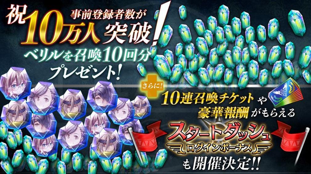 アルカ・ラスト 終わる世界と歌姫の果実(アルラス) 10万人を突破紹介イメージ