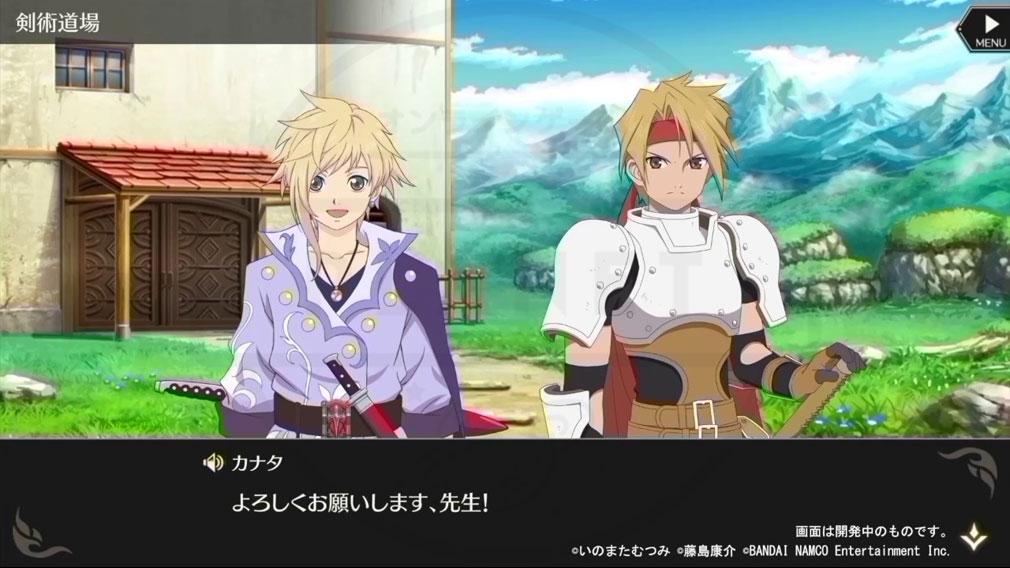 テイルズ オブ クレストリア(テイクレ) メインキャラクターとキーキャラクターのシナリオパートスクリーンショット