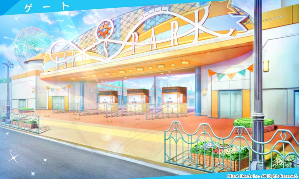 ヒーロー'sパーク(ヒロパ) 遊園地『ゲート』紹介イメージ