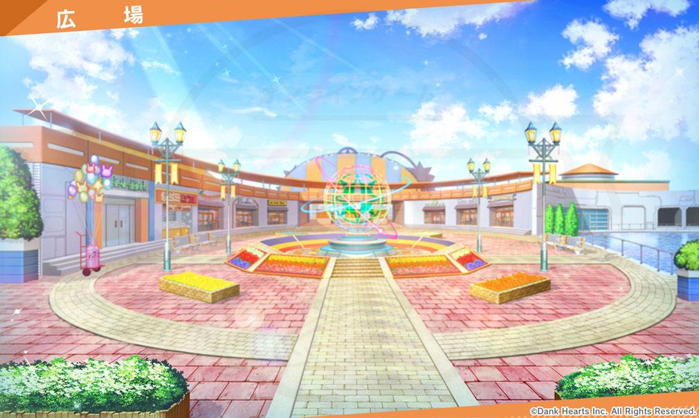 ヒーロー'sパーク(ヒロパ) 遊園地『広場』紹介イメージ