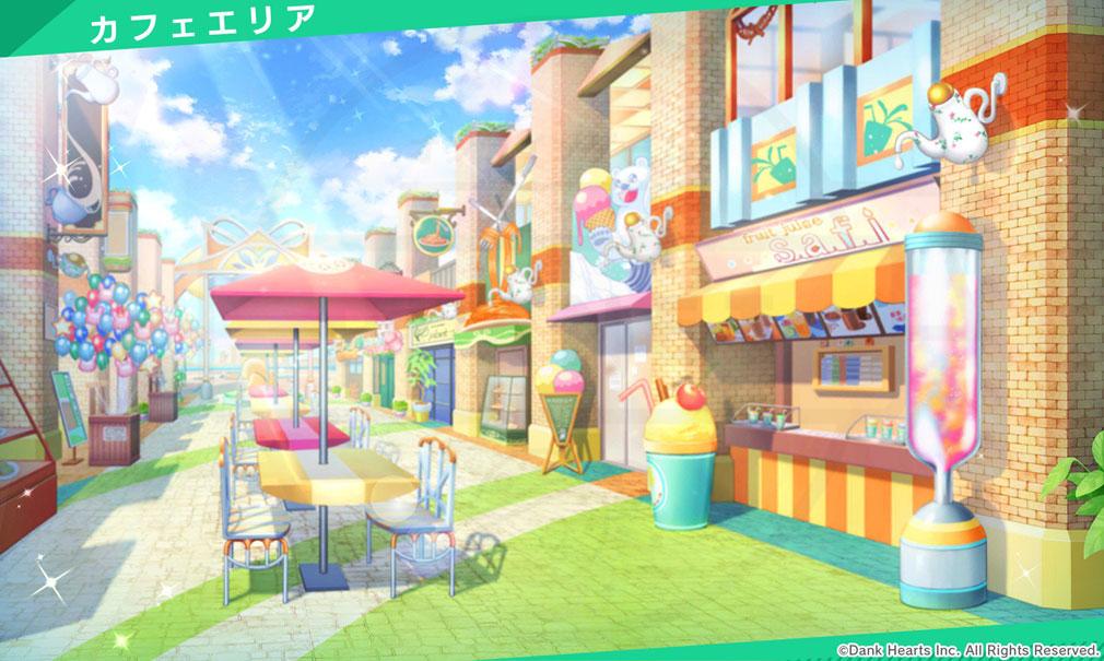 ヒーロー'sパーク(ヒロパ) 遊園地『カフェエリア』紹介イメージ