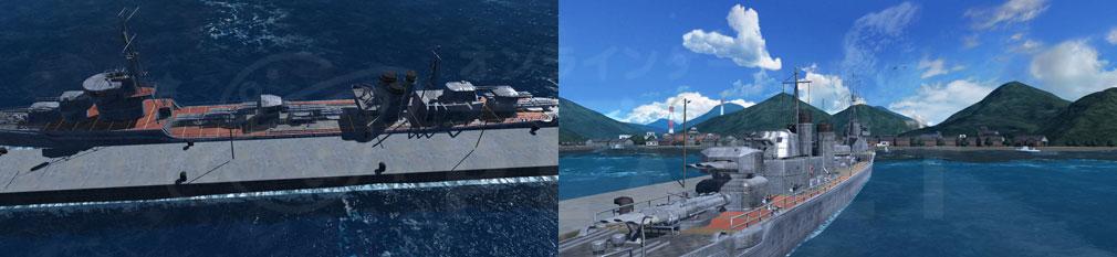 艦つく Warship Craft 作成事例『吹雪型』スクリーンショット