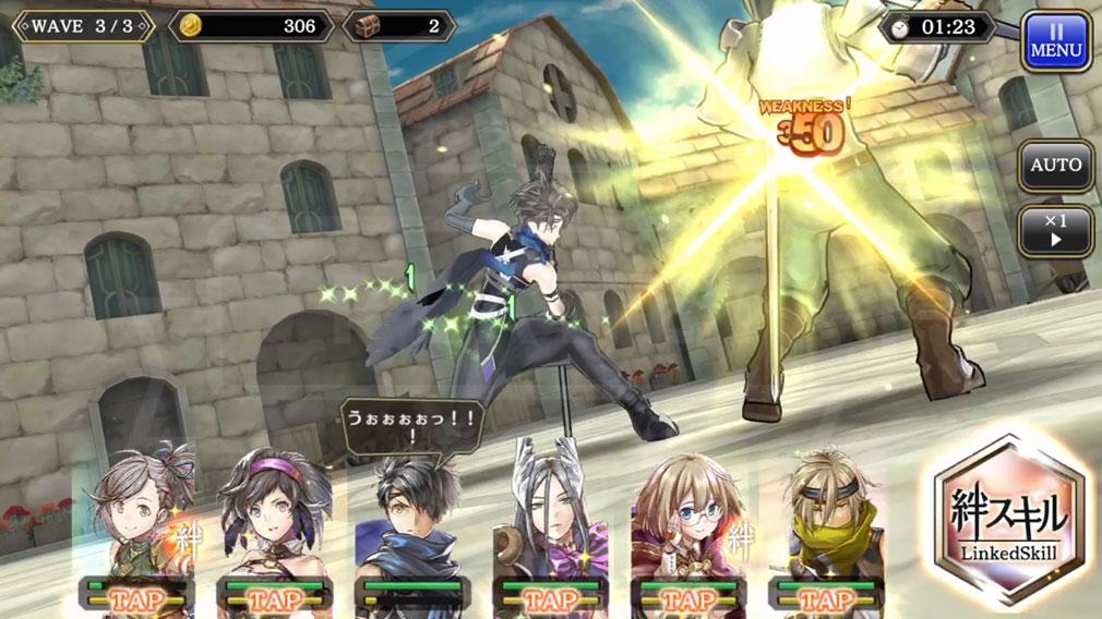 アルカ・ラスト 終わる世界と歌姫の果実(アルラス) 絆ゲージを貯めて大技を放つバトルスクリーンショット