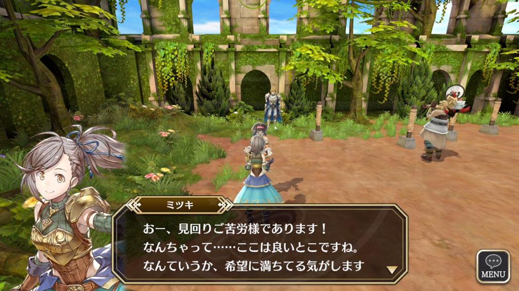 アルカ・ラスト 終わる世界と歌姫の果実(アルラス) ストーリーが進むと拡張される拠点『方舟』スクリーンショット
