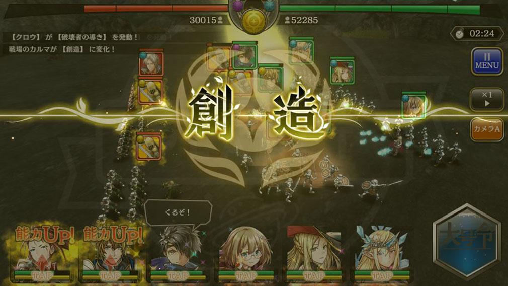 アルカ・ラスト 終わる世界と歌姫の果実(アルラス) 『カルマ』スクリーンショット