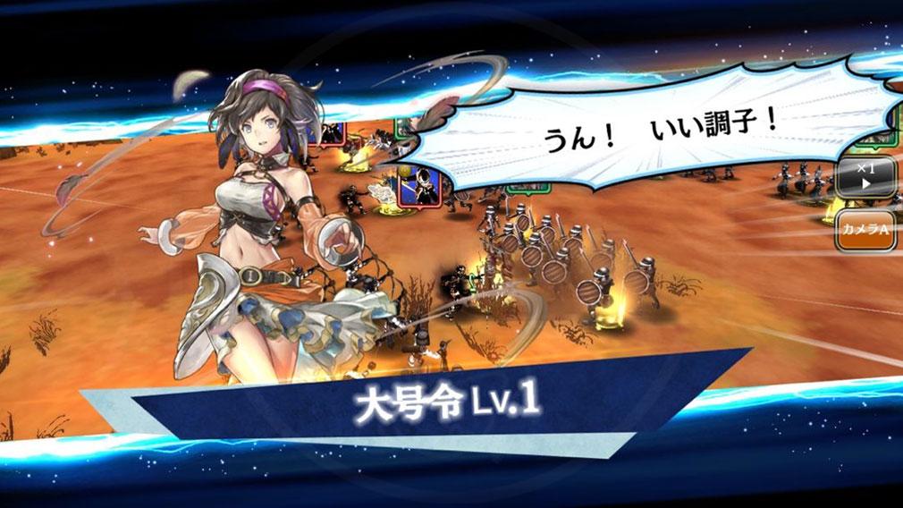 アルカ・ラスト 終わる世界と歌姫の果実(アルラス) 『大号令』スクリーンショット